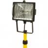 Lampa halogen, 500 W